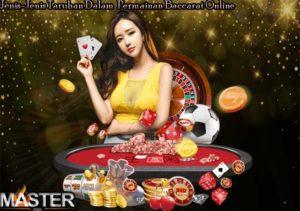 mm min 300x211 - Tips Dan Cara Bermain Baccarat Online Paling Ampuh & Menguntungkan